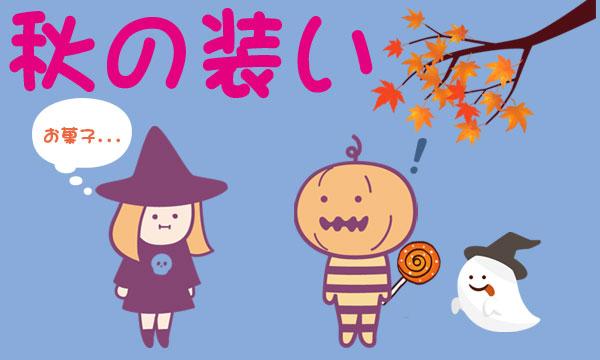 helloween1