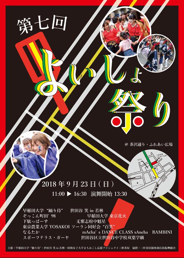 event103-01