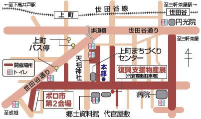 setagaya-boroichi01
