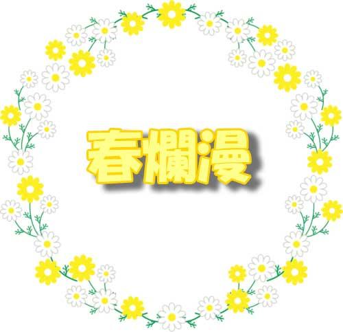 frame-wreath-margaret-500×4